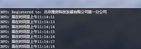 QQ图片20170420111426_副本