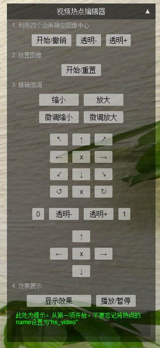 QQ图片20161106121222_副本