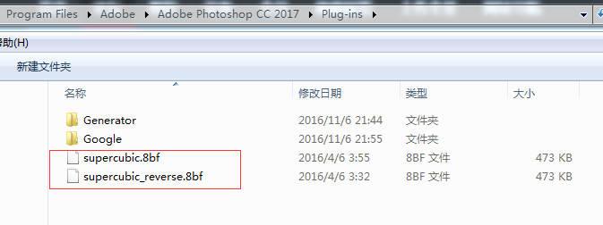 QQ图片20161216205600