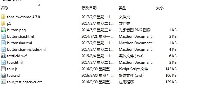 QQ图片20170207165036_副本_副本_副本